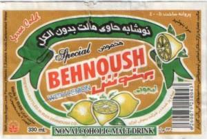 Behnoush