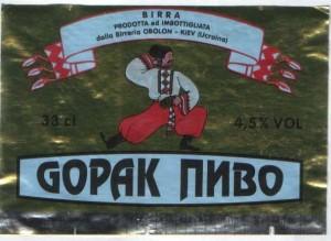 Gobak