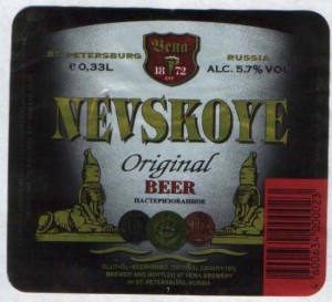 Nevskoye Original Beer
